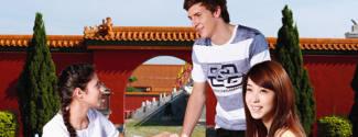 Camp Linguistique Junior en Chine Pékin - Pékin