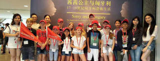 Camp Linguistique Junior en Chine - Camp linguistique de mandarin pour adolescents en Chine - Shanghai