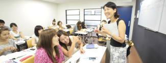 Séjour linguistique au Japon - ISI Japanese Language School - Takadanobaba,Shinjuku - Tokyo