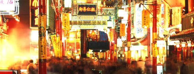 Tokyo - Séjour linguistique à Tokyo
