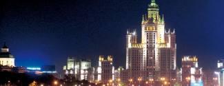 Immersion chez le professeur en Russie Moscou